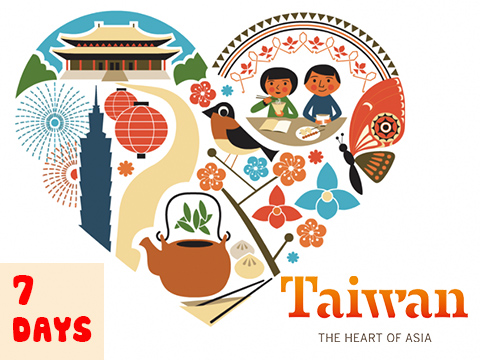 7-Day Taiwan West Coast Tour (台灣西部七日遊)